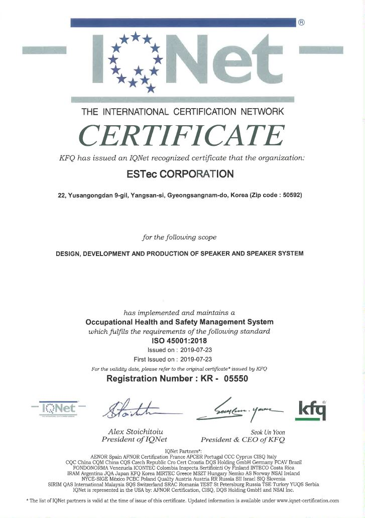 ISO45001 IQNET